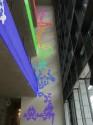 Entwurf für Malerei auf Seitenwänden und Brüstungen 2011
